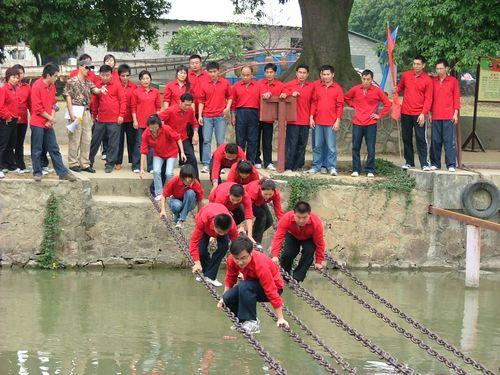 中德美水设备户外拓展训练