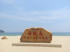 阳江海陵岛拓展训练基地
